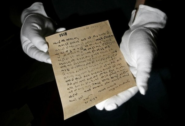 A handwritten letter by Mohandas Gandhi is pictured at Christies Auction House in central London, 26 June 2007. The letter is a part of the 'Albin Schram Collection of Handwritten Manuscripts' that are to be auctioned at Christies in London, 03 July.  AFP PHOTO/LEON NEAL (Photo credit should read Leon Neal/AFP/Getty Images)